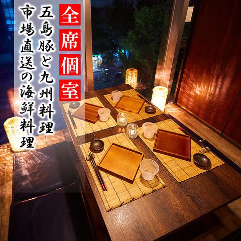 """""""清州七七 きよすしちしち 博多駅前店"""""""