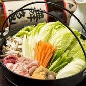 蔵処 樽 kuradokoro TARUのおすすめ料理2