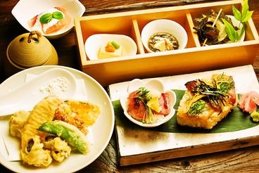 和想食ラウンジ香奥のおすすめ料理1