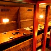 簾で仕切れる半個室!サークル宴会に最適★※画像は系列店です。