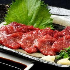 もつ料理 かわ乃 博多店のおすすめ料理2
