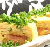 桜藩のおすすめ料理2