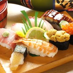 寿司処 裕喜のおすすめ料理1