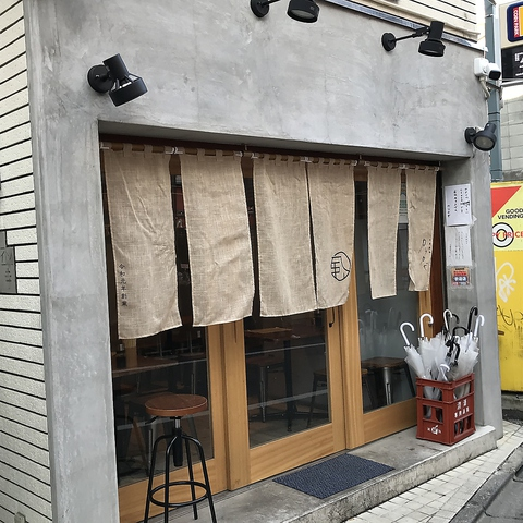 """""""大衆酒場 カラカゼ"""""""