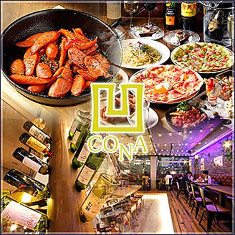 オシャレな空間で、お手頃で美味しい料理とお酒を目一杯楽しめるバルです☆!
