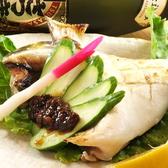 寿司処 裕喜のおすすめ料理3