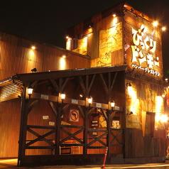 びっくりドンキー 新潟亀貝店の写真