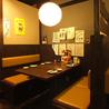 鉄板居酒屋 とんぼ食堂のおすすめポイント2