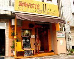 インド・ネパール料理 ナマステの雰囲気3