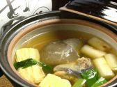 割烹 ふくすけのおすすめ料理3