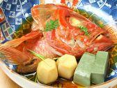 海鮮処 わたなべやのおすすめ料理3