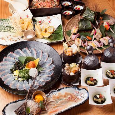 香家 こうや 新宿東南口店のおすすめ料理1