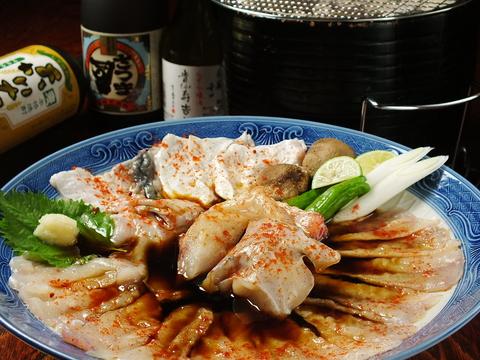 Ikefuguryorisemmonten Fugutaro image