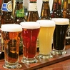 ケンビーズ ブリュー パブ KeMBY's Brew Pubのおすすめポイント2