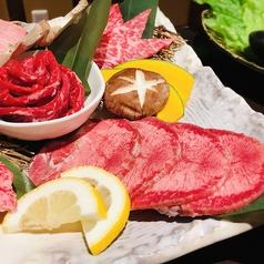 GYUFUKU 牛ふく 新宿歌舞伎町店のおすすめ料理1