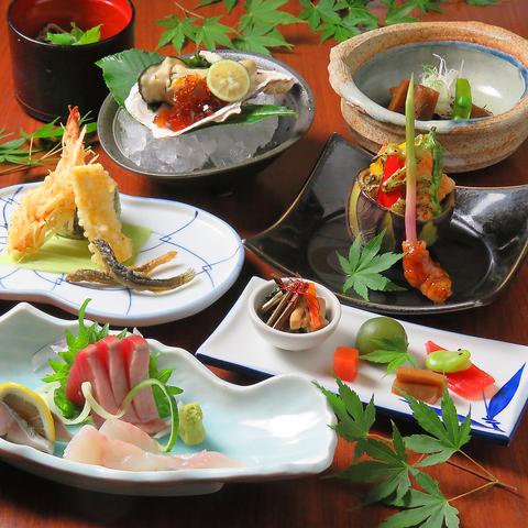 【得・お手頃価格で割烹料理を】旬の食材がたっぷり/お料理8品のみ2500円(税込)