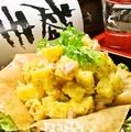 料理メニュー写真川越名物!さつまいものポテトサラダ