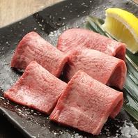 本当においしいお肉、食べてますか?【塩タン】1200円