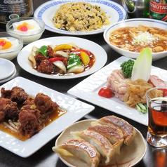 中国料理 百番 不動前店の画像