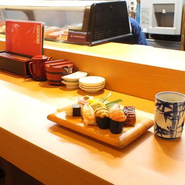 寿司処 裕喜の雰囲気1