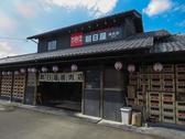 朝日屋精肉店 則武店 焼肉の雰囲気3