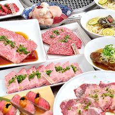 焼肉 頂 肉のスギモト監修のコース写真