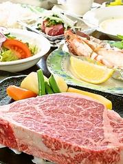 キッチン 五斗米 太子店の写真