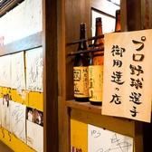焼肉ダイニング 桜家 名駅店の雰囲気3
