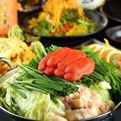 霧島 所沢プロペ通り店のおすすめ料理1