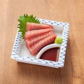 手羽先専門店 はねあげ 中野店のおすすめ料理2