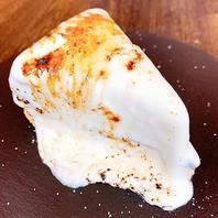 とろける!炙りチーズケーキ&バスク