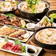 新鮮食材にこだわった九州名物料理の数々!