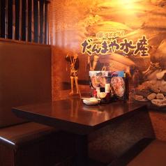 だんまや水産 須賀川店の雰囲気1