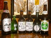 地元産のビールあり