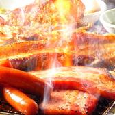 さかなおいしく はま源 安積町店のおすすめ料理2