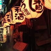 浜焼 居酒屋 博多香家 こうばしや 博多駅前店の写真