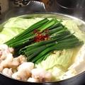 料理メニュー写真もつ鍋(しょう油味)