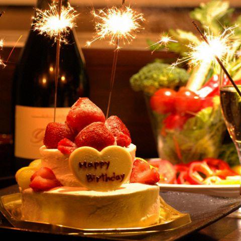 お誕生日の方に…バースデーケーキプレゼント!!(要予約 ネット予約不可 限定10組様)