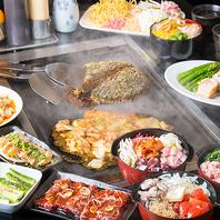 平日限定!!食べ放題コース1,700円~ご用意しております。