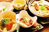 和想食ラウンジ香奥のおすすめ料理2
