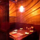【4名席】ゆったりテーブル個室空間☆彡≪心斎橋・食べ飲み放題・個室≫