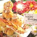 記念日や誕生日にはケーキなどの持ち込みもOK♪(必ず事前にご予約下さい)