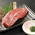 料理メニュー写真ミスジステーキ(岩塩・特製味噌ダレ)