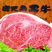 焼肉 中山亭のおすすめ料理3