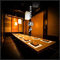 海鮮個室酒房 瀬戸 新橋店の写真