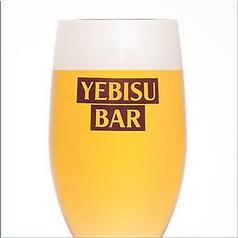 ヱビスバー YEBISU BAR エキシティ広島店の特集写真