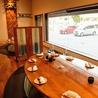 美食屋 セルポアのおすすめポイント2