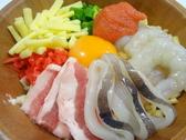 お好み焼きと鉄板 灼楽 しゃくらのおすすめ料理3