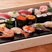 日本海庄や 紀尾井町店のおすすめ料理3