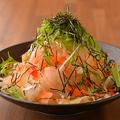 料理メニュー写真桜島大根サラダ